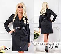 Платье-пиджак стильное с поясом в комплекте R-19929 черный