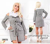 Платье-обманка 1312 с открытыми плечами R-19931 серый