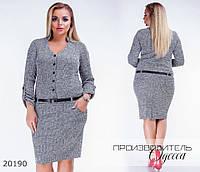 Платье 0508181 трикотажное облегающее R-20190 серый