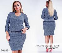 Платье 0508181 трикотажное облегающее R-20189 джинсовый