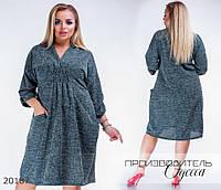 Платье 1308181 с карманами+V-образный вырез на груди R-20187 бутылка