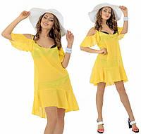629197da45e Шифоновое платье желтого цвета в Украине. Сравнить цены