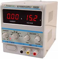 Лабораторний блок живлення POWERLAB 1502D 0-15V/0-2A
