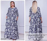 Платье 192 длинное в пол трикотажное с шерстью R-20322 серый