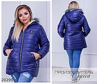 Куртка 136 с капюшоном R-20299 синий