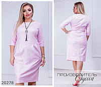 Платье 191 с добавлением люрекса R-20278 розовый
