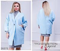 Пальто 1119 на пуговице с карманами R-20272 голубой