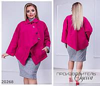 Пальто 1118 укороченное R-20268 фуксия