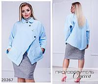 Пальто 1118 укороченное R-20267 голубой