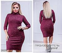 Платье 1126/1 украшено вставкой из репсовой ленты R-20251 бордовый
