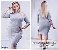 Платье 1126/1 украшено вставкой из репсовой ленты R-20250 серый