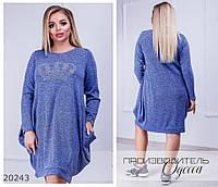 Платье 1118/1 украшено камнями R-20243 джинсовый