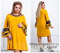 Платье 592 с рукавами-колокола+вставка из сетки R-20400 желтый