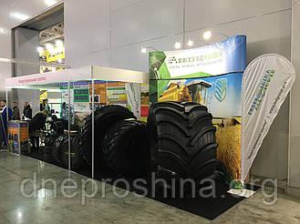 Днепрошина: Агросалон 2018