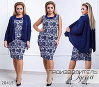 Платье 591 приталенное R-20415 синий