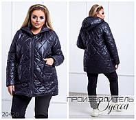 Куртка 892 стеганная на утепленном подкладе R-20420 черный