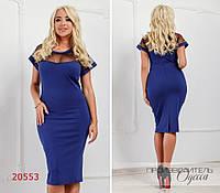 Платье 315 облегающее с короткими рукавами R-20553 синий