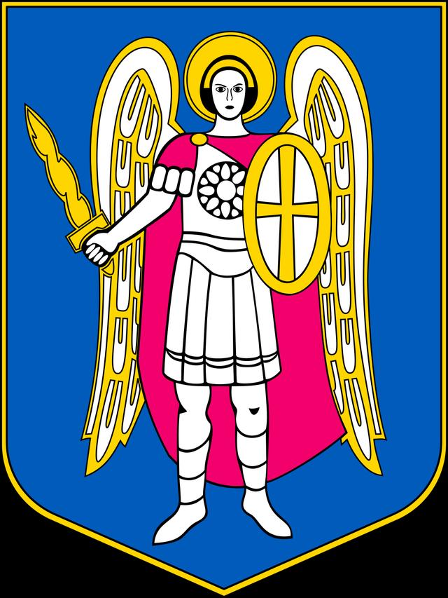 Сейфы Киев