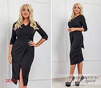 Платье 185 с имитацией на запах R-20524 черный