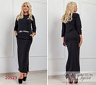 Платье 186 с кофтой R-20523 черный