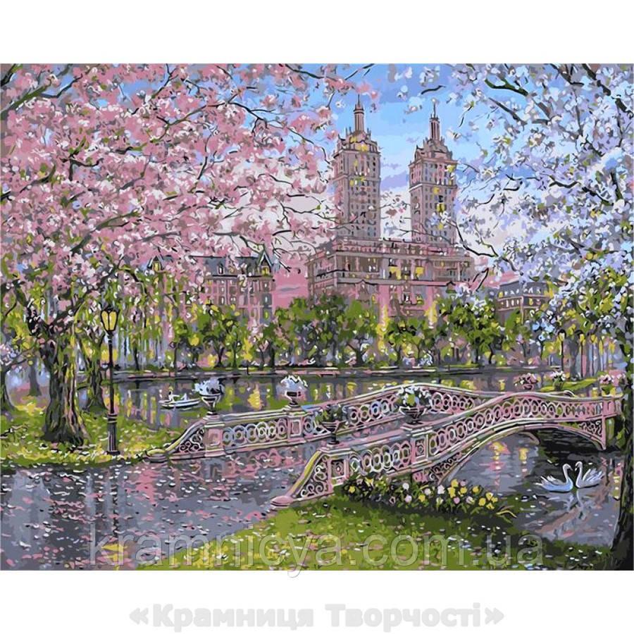 Картина по номерам Чудесный парк (КНО3529)