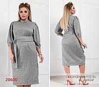 Платье 393 с высоким воротником R-20600 серый