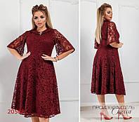 Платье 190 гипюровое с отложным воротником R-20568 марсала