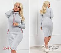 Платье 559 в спортивном стиле приталенное R-20493 светло-серый