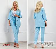 Костюм 035 брюки с высокой талией R-20509 голубой