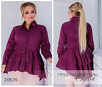 Блузка-рубашка 1106 с двухслойным  воланом фасона «Каскад» R-20635 марсала