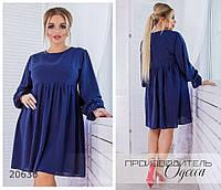 Платье 1114 свободного кроя с высокой талией R-20636 темно-синий