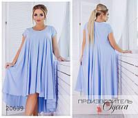 Платье-трапеция 1103 асимметричного фасона «Каскад» R-20639 голубой