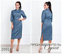 Платье 393 в полоску с высоким воротником R-20918 синий