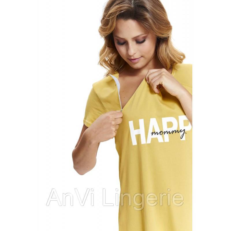 e47fb330331f Ночная рубашка для беременных и кормящих мам TCB.9504 HONEY: продажа ...