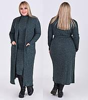 Комплект: платье с кардиганом. 4 цвета. Р-ры: S, M, L, XL, XXL, XXXL.