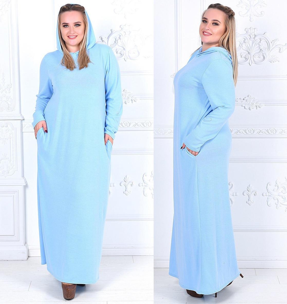 f94790a68e9 Ангоровое Платье с Капюшоном. 12 Цветов. Р-ры  XL