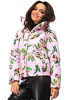 96ebb0856160 Женская Демисезонная Куртка Весна   Осень Синтепон 42 - 48 Рр. — в ...