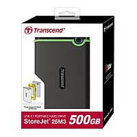 """TS500GSJ25M3S Жесткий диск Transcend StoreJet 2.5"""" USB 3.1 500GB StoreJet 25M3 Iron Gray, TS500GSJ25M3S"""