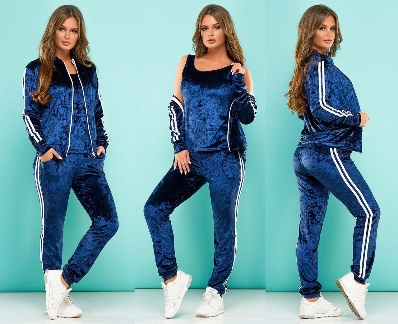 5c76f973 Женский стильный спортивный костюм 259