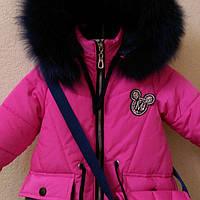 Теплая куртка для девочки Д 4