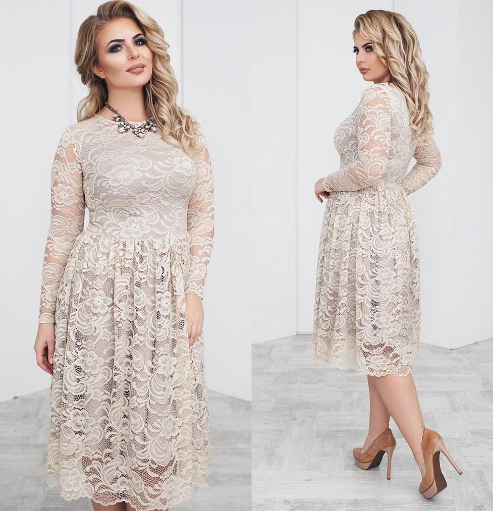 409f20f0691 Чудесное Вечернее Гипюровое Платье. Бежевое