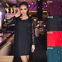 312e8573c1b Платье классика черно белое в Украине. Сравнить цены