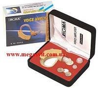 Слуховой аппарат Ксингма Xingma XM-909E для улучшения слуха, ксигма, фото 1