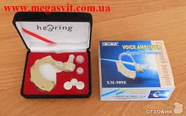 Слуховой аппарат Ксингма Xingma XM-909E