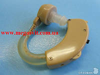 Заушный слуховой аппарат Xingma XM-909E