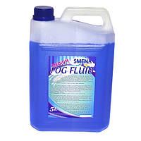 Жидкость для дым машины SMENA effects Fog Fluid Medium
