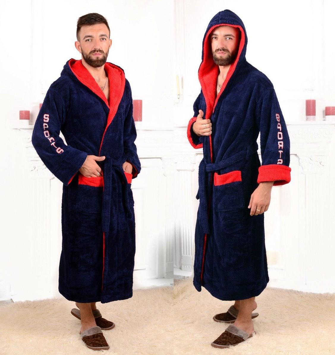 ec2361dfee366 Мужской махровый тёплый халат с капюшоном. Т.синий с красным, 4 цвета.