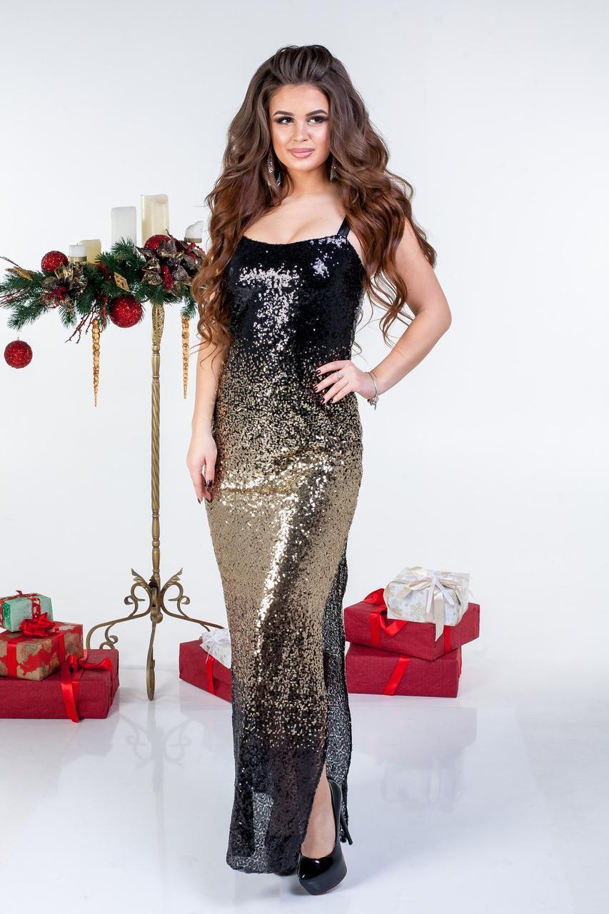 a7acd5e0a0d Роскошное вечернее платье. Золото