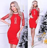 030f4460c8e Скидки на Короткое атласное красное платье в Украине. Сравнить цены ...