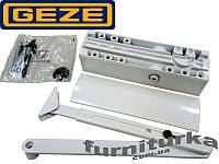 Доводчик Geze 2000 VBC белый